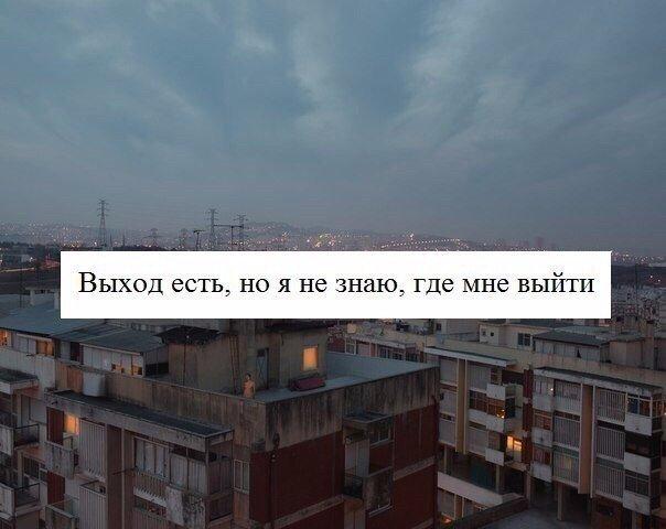 Наиля Тимохина | Красноярск