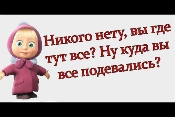 http://cs621729.vk.me/v621729840/9563/6tYE_pTjaSI.jpg
