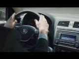 Реклама Volkswagen Polo 2015 - По-новому красив. По-прежнему надежен