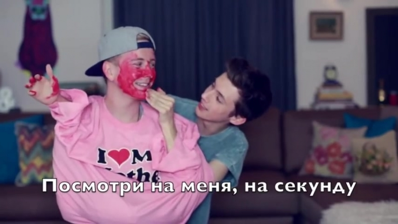 [Русские Субтитры] Face Painting with Troyler (ft Tyler Oakley)