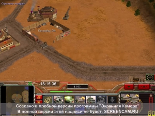 Наказал бота за 5 минут (Китай: танки против США: роботы). Игра Command & Conquer Generals Zero Hour Contra 007