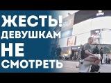 Парень Срёт На Улице - Самый Смешной Розыгрыш Над Людьми В Мире (Пранк Прикол 2015)