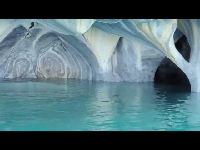 Мраморные пещеры в Чиле-Чико, Патагония, Чили.