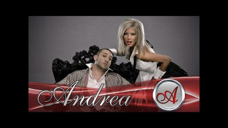 ANDREA FT. ILIAN - NE GI PRAVI TIA RABOTI / АНДРЕА - НЕ ГИ ПРАВИ ТИЯ РАБОТИ (OFFICIAL VIDEO) 2010