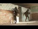 Спецназ «Альфа». Штурм захваченного здания
