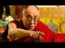 Затерянный мир Тибета
