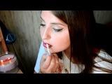Урок 4. Дневной макияж