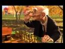 Pixar - Geri's Game (Игра Джери) (PopCorn)