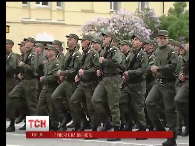 27 бригаду Національної гвардії поповнили 106 призовників