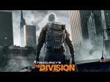 Tom Clancy's The Division – Темные зоны [трейлер]