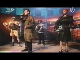 ОСП-студия (ТВ-6, 1997-1998) Песня