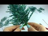 Голубая ель. Урок 4 - Cборка  Blue spruse. Lesson 4 - Assembly