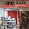 Grif.pro спортивное питание Анапа