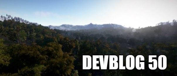 Dev-Блог 50