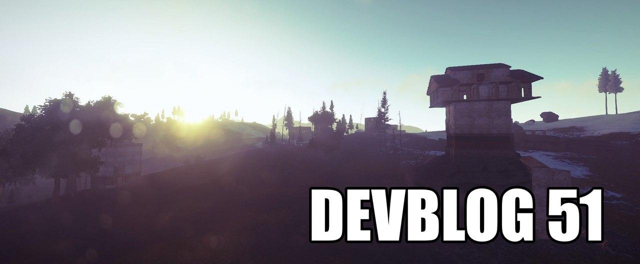 Dev-Блог 51