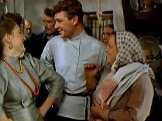 Тихий Дон. (1957. Серия 1).