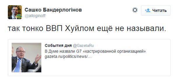 Чалый: Для прекращения эскалации конфликта  в переговорах по Донбассу возможен более широкий формат - Цензор.НЕТ 1578