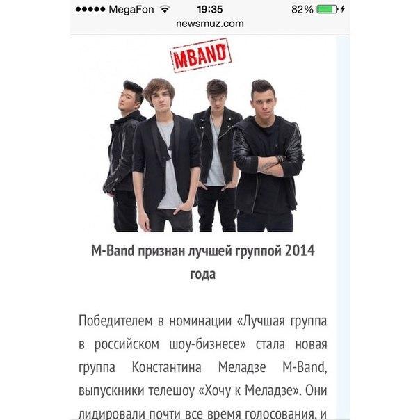 новости российского шоу бизнеса в россии сегодня 2014 год
