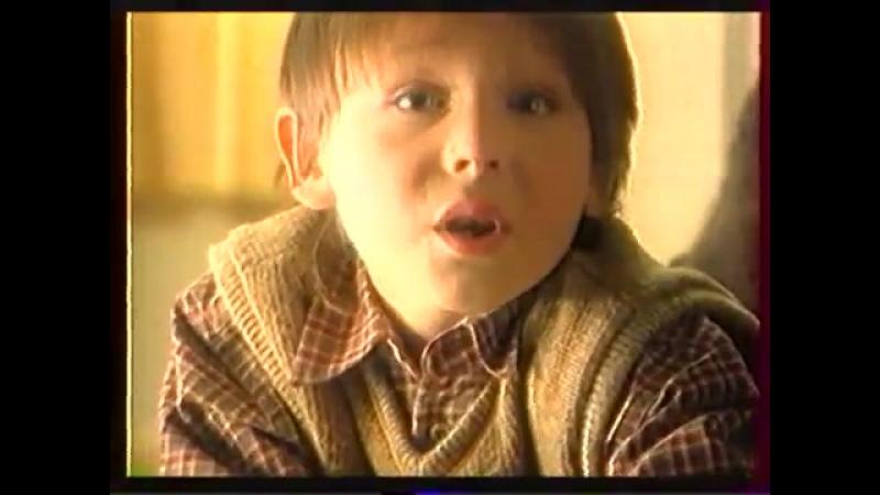 Staroetv.su Реклама (Интер, 2008)
