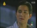 на тайском 11 серия Жребий судьбы 2006