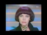 Mireille Mathieu - La Vilolence Celle Qui Tue Avec Les Mots
