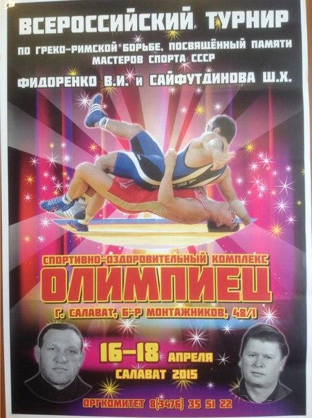 Ильгам Хасанов - Одноклассники
