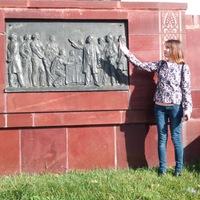 Марина Кондратова