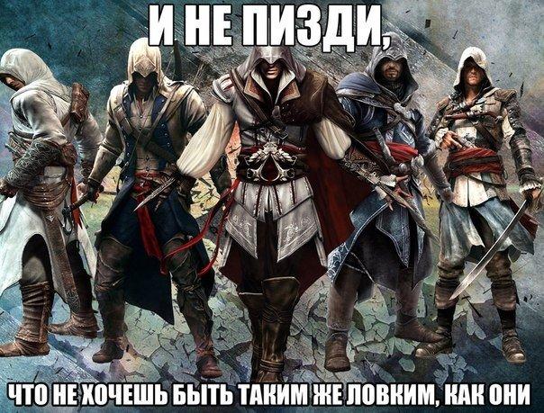 assassins creed: liberation hd (2014) скачать торрент