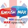 EnglishMax - английский при помощи методов НЛП