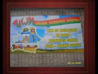 город-герой МИНСК в/ч 5448