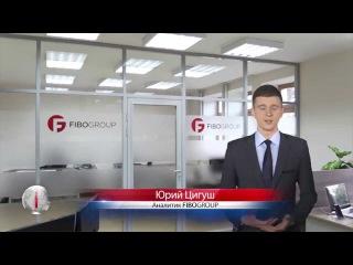 Форекс аналитика с FIBO Group. Прогноз на неделю 02-06.02.2015