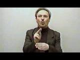 учить - русский жестовый язык