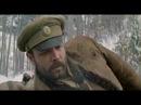 В Крыму не всегда лето 1 серия (1987) фильм
