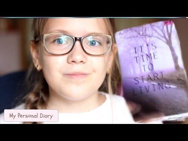 Мой Первый Личный Дневник ❤️ Обзор на ЛД