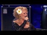 Лариса Долина  - Не на века 2015 (Праздничный концерт)