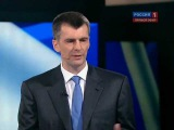 ПРОХОРОВ vs ЖИРИНОВСКИЙ и ПУГАЧЕВА / ДЕБАТЫ 28.02.12