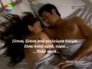 kismet - dudaktan kalbe (song) Toygar Isıkli - cok gec (greek & turkish lyrics)