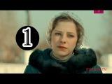 Мой любимый папа 1 серия (2015) 24-серийная мелодрама фильм кино сериал