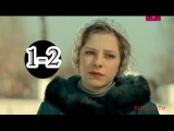 Мой любимый папа 1-2 серия (2015) 24-серийная мелодрама фильм кино сериал