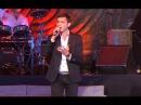 Arabo Ispiryan Monte Melkonyan Live