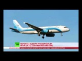 Russian Plane Crash 220 People Onboard Crashes In Sinai, Egypt