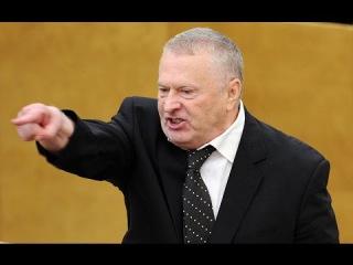 СМОТРЕТЬ 2015!! Жириновский до дикой боли ЗЛОЙ ! Полное Выступление !