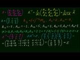 Обратная матрица. Метод алгебраических дополнений. Видеоурок по высшей математике.