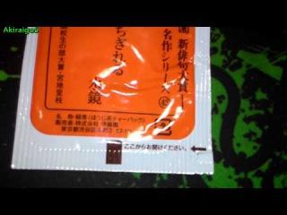 Посылка из Японии #3 - Японский чай 日本茶