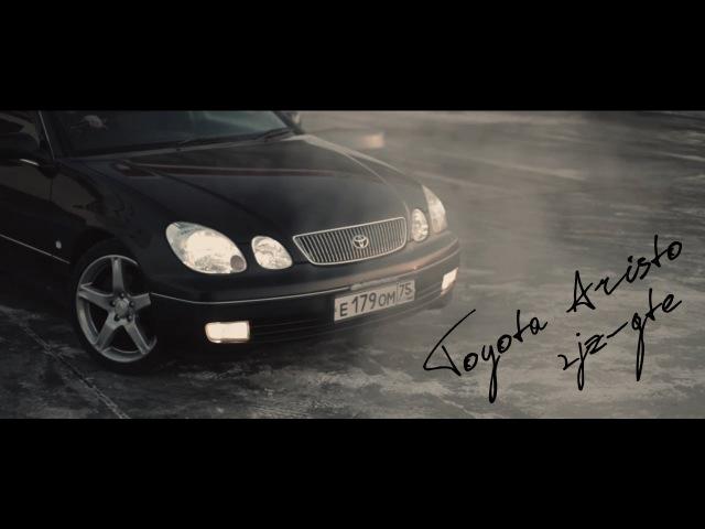 Тест-драйв Toyota Aristo 2jz-gte