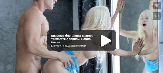 Массовое порно в контакте
