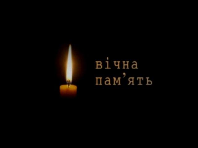 На Днепропетровщину доставлены тела 8 воинов, ориентировочно погибших под Дебальцево, - ОГА - Цензор.НЕТ 6773
