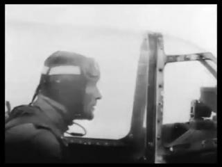Владимир Высоцкий - Песня летчика истребителя (Их восемь, нас двое)
