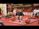 Влад Алхазов. Тяга 392.5 кг. Чемпионат России WPC