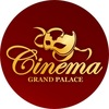 Кинотеатр Cinema GRAND PALACE